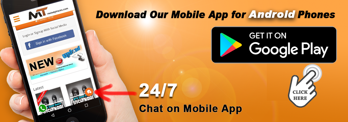 Download our Android App Now