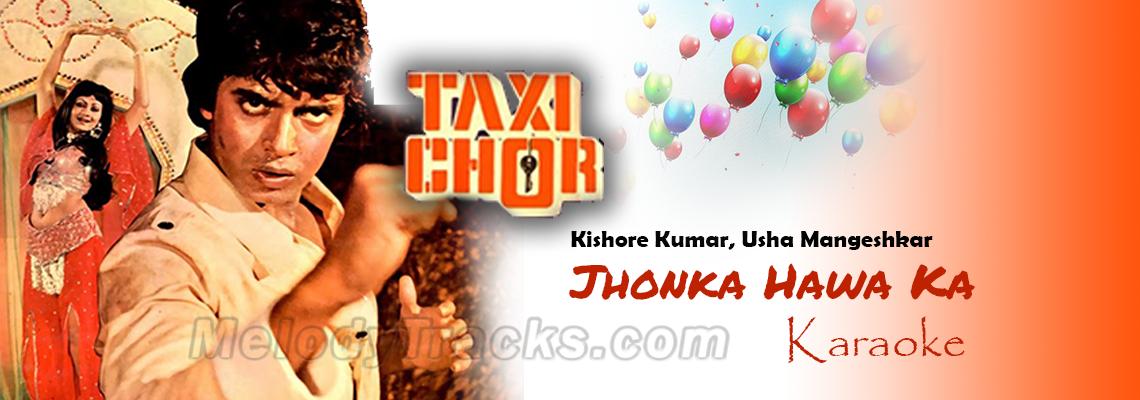 Jhonka Hawa Ka Jhonka - Kishore Kumar - Karaoke