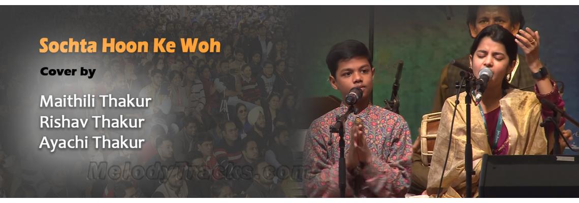 Sochta Hoon Ke Woh Kitne Masoom - Cover