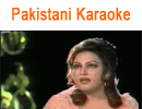 Pakistani Karaoke