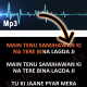 Upgrade your track from Mp3 to Video Lyrics Mp4
