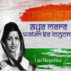 Ae Mere Watan Ke Logo - Karaoke Mp3 - Lata Mangeskar - Indian National