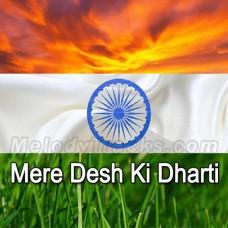 Mere Desh Ki Dharti Sona - With Chorus - Karaoke Mp3 - Mahendra Kapoor - Upkar 1967
