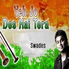Ye Jo Des Hai Tera - Karaoke Mp3 - A.R Rehman - Indian National