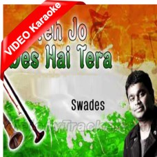 Ye Jo Des Hai Tera - Mp3 + VIDEO Karaoke - A.R Rehman - Indian National