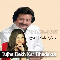 Tujhe Dekh Kar Dhadakta Hai Dil - With Male Vocal - Karaoke Mp3 - Alka - Punkaj