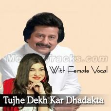 Tujhe Dekh Kar Dhadakta Hai Dil - With Female Vocal - Karaoke Mp3 - Alka - Punkaj