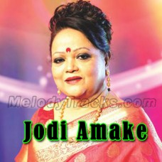 jodi Amake Janate Sadaha - Bangla Karaoke Mp3 - Sabina Yasmin