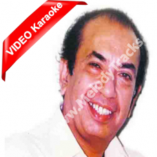 Aa bhi ja - Mp3 + VIDEO Karaoke - Mahendra Kapoor - Gumrah 1963