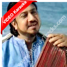 Aa tera intezar hai jana - Mp3 + VIDEO Karaoke - Hamid Ali Khan