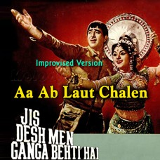 Aa Ab Laut Chalen - Improvised Version - Karaoke Mp3 - Lata Mangeshkar - Mukesh