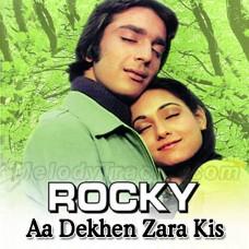 Aa Dekhen Zara Kis Mein - Karaoke Mp3 - Kishore Kumar - Asha