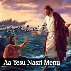 Aa Yesu Nasri Menu Lor Teri - Christian - Karaoke Mp3 - Arif Roger
