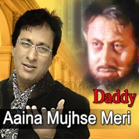 Aaina Mujhse Meri Pehli Si - Karaoke Mp3 - Talat Aziz - Daddy
