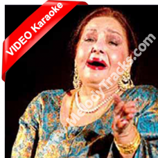 Aaj jaane ki zid na karo - Mp3 + VIDEO Karaoke - Farida Khanum