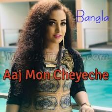Aaj Mon Cheyeche Ami Hariye Jabo - Bangla Karaoke Mp3 - Nishita Barua