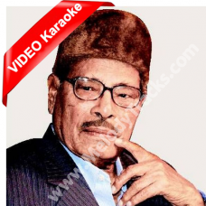 Aaja sanam madhur chandni mein - Mp3 + VIDEO Karaoke - Manna Dey