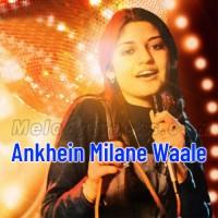 Aankhein Milane Waale - Karaoke Mp3 - Nazia Hassan