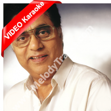 Allah janta hai - Mp3 + VIDEO Karaoke - Jagjit Singh