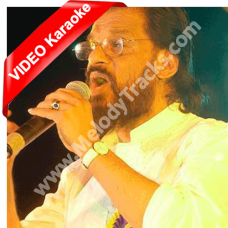 Chand Jaise Mukhde Pe - Mp3 + VIDEO Karaoke - Yesudas - Sawan Ko Aane Do - 1979