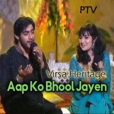 Aap Ko Bhool Jayen Hum - Karaoke Mp3 - Ali Abbas - Sara Raza Khan