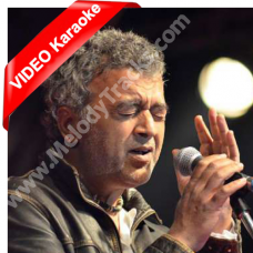 Aa bhi ja - Mp3 + VIDEO Karaoke - Lucky Ali