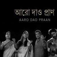 Aaro Dao Praan - Bangla - Karaoke Mp3 - Rabindra Sangeet