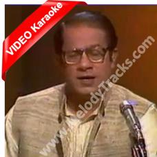 Aashiyan jal gaya - Mp3 + VIDEO Karaoke - Habib Wali Muhammad