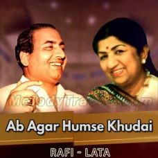 Ab Agar Humse Khudai Bhi Khafa - Karaoke Mp3 - Rafi - Lata Mangeshkar