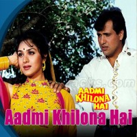 Aadmi Khilona Hai - Karaoke Mp3 - Alka Yagnik