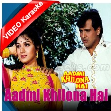 Bohat Jatate Ho Chah Humse - Mp3 + VIDEO Karaoke - Alka