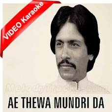 Ae Thewa Mundri Da Thewa - Full Length Version 11 Mins - Mp3 + VIDEO Karaoke - Attaullah