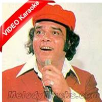 Eid Ka Din Hai - MP3 + VIDEO Karaoke - Ahmed Rushdi - Mala
