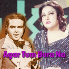 Agar Tum Bura Na Mano - Karaoke Mp3 - Noor Jehan - Ahmed Rushdi