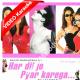 Aisa Pehli Baar Hua Hai - Mp3 + VIDEO Karaoke - Har Dil Jo Pyaar Karega - Sonu Nigam - 2000