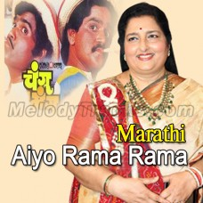 Aiyo Rama Rama - Karaoke Mp3 - Marathi