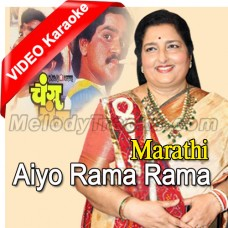 Aiyo Rama Rama - Mp3 + Video Karaoke - Marathi