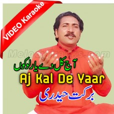 Aj Kal De Yaar Logo - Mp3 + VIDEO Karaoke - Barkat Ali Haideri - Saraiki
