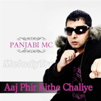 Aaj Phir Kithe Chaliye - Karaoke Mp3 - Punjabi Bhangra - Morni