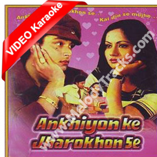 Akhiyon ke jharokon se - Mp3 + VIDEO Karaoke - Hemalata