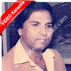 Bus Ek Tere Siwa Koi Nahi - MP3 + VIDEO Karaoke - Akhlaq Ahmed