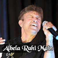 Albela Rahi Main Hoon - Karaoke Mp3 - Alamgir