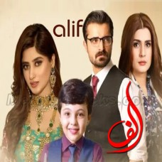 Alif - Ost - Karaoke Mp3 - Shuja Haider - Momina Mustehsan - Geo Tv
