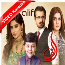 Alif - Ost - Mp3 + VIDEO Karaoke - Shuja Haider - Momina Mustehsan - Geo Tv