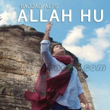 Allah Hu Allah - Karaoke Mp3 - Sajjad Ali
