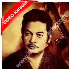 Ae dharti mera sona yaro - Mp3 + VIDEO Karaoke - Amanat Ali