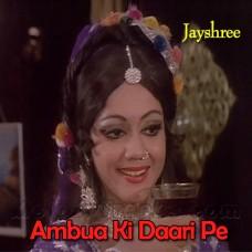 Ambua Ki Daari Pe Bole Re Koyaliya - Karaoke Mp3 - Jayshree