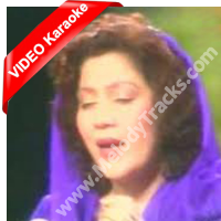 Kuch Din To Baso Meri Aankhon Mein - Mp3 + VIDEO Karaoke - Bilqees Khanum
