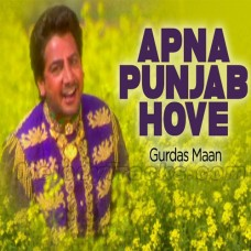 Apna Punjab Hove - Karaoke Mp3 - Gurdas Maan - Yaar Mera Pyar