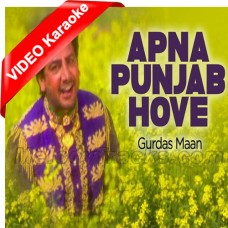 Apna Punjab Hove - Mp3 + VIDEO Karaoke - Gurdas Maan - Yaar Mera Pyar